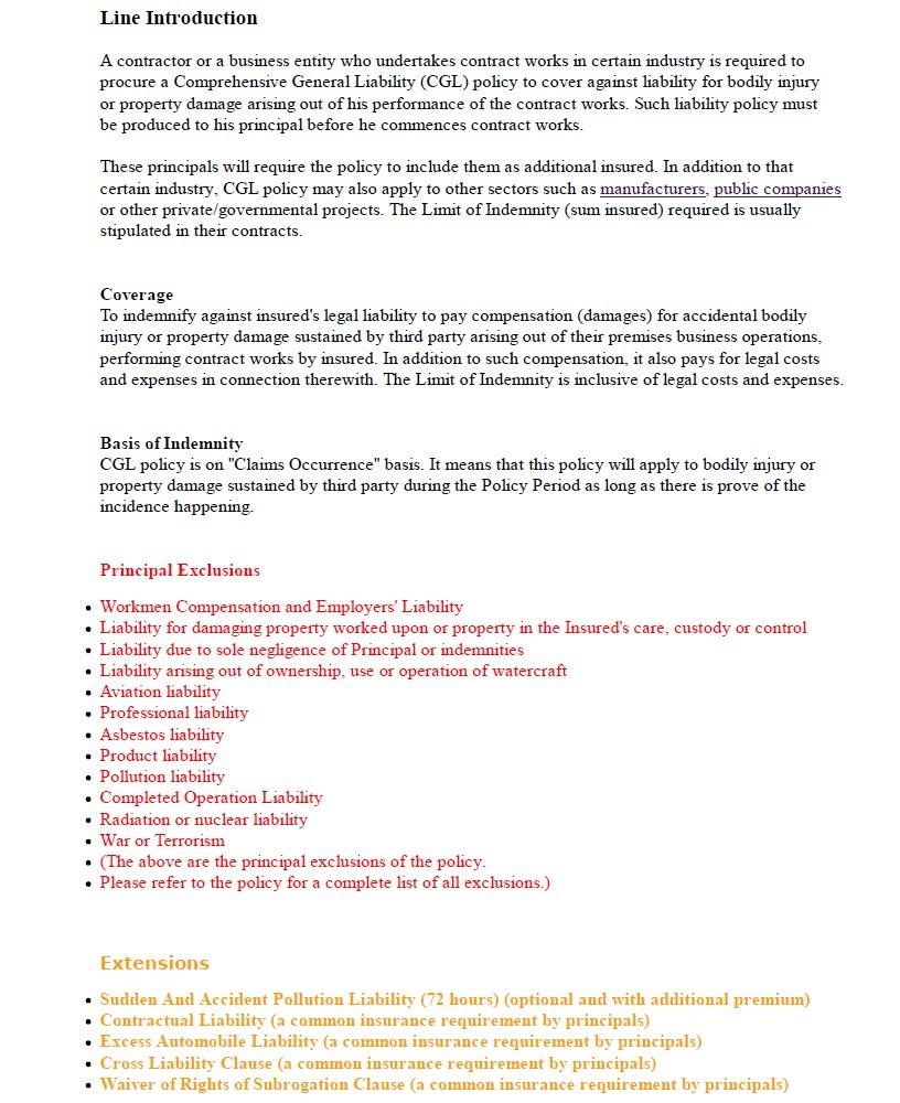 CGL Minimium Premium  General Liability Waiver